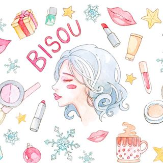 Bisou Beauty Bar coupons