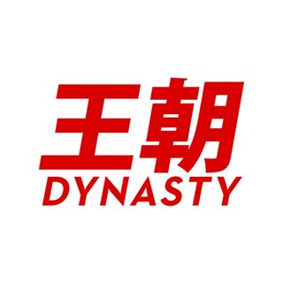 Dynasty Clothing coupons