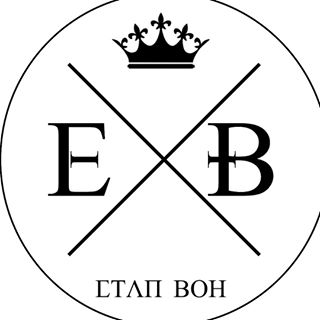 Coupon codes, promos and discounts for etanboh.storenvy.com