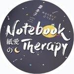Notebook Therapy promos, discounts and coupon codes