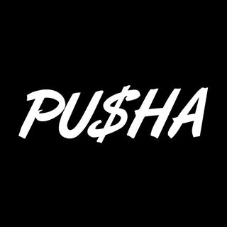 Pusha Clothing coupons