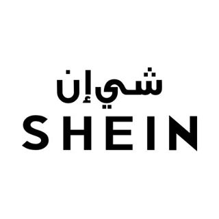 Coupon codes, promos and discounts for ar.shein.com