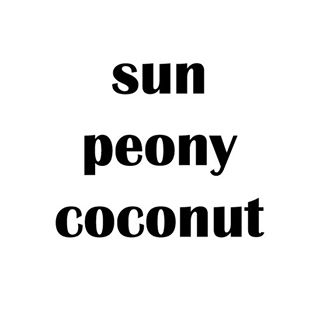 Sun Peony Coconut logo