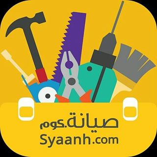Syaanh coupons